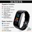 Smart Bracelet CK18s - นาฬิกาอัจฉริยะ ระบบเต็ม นับก้าว,แจ้งแคลลอรี่,ระยะทาง,อัตราการเต้นหัวใจ,ความดันโลหิต thumbnail 1