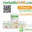 Herbalife โปรแกรมลดน้ำหนักยอดนิยม อัลติเมท (Ultimate) thumbnail 1