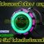 ไฟหน้าโปรเจคเตอร์ led มอเตอร์ไซค์ รุ่น 18 วัตต์ ไฟวงแหวน 2 ชั้น สี แดง / เขียว / ชมพู thumbnail 1