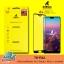 Gorilla TG-FULL - กระจกนริภัย Huawei P20,P20 Pro [ เต็มจอ] thumbnail 1