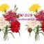 FW029 กระดาษแนพกิ้น 21x30ซม. ลายดอกไม้ thumbnail 1