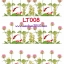 LT008 กระดาษแนพกิ้น 21x30ซม. ลายดอกบัว thumbnail 1