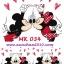 MK034 กระดาษแนพกิ้น 21x30ซม. ลายมิคกี้เม้าส์ thumbnail 1