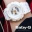 นาฬิกาผู้หญิง CASIO Baby-G รุ่น BA-110ST-7A Starry Sky Series thumbnail 5