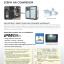 ปั๊มลมสกรู COMPTECH 7.5 แรงม้า thumbnail 4