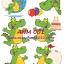 ANM001 กระดาษแนพกิ้น 21x30ซม. ลายสัตว์ต่างๆ thumbnail 1