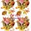 FW026 กระดาษแนพกิ้น 21x30ซม. ลายดอกไม้ thumbnail 1