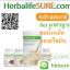 Herbalife โปรแกรมลดน้ำหนัก มาตรฐาน (Advanced) thumbnail 1