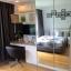 ให้เช่าคอนโด Inter Lux Residence (อินเตอร์ ลักส์ พรีเมียร์ สุขุมวิท 13) ห้องสตูดิโอ thumbnail 20