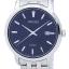 นาฬิกาผู้ชาย SEIKO Classic รุ่น SUR259P1 Quartz Men's Watch thumbnail 2