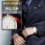 นาฬิกาข้อมือ SKMEI รุ่น 1181 thumbnail 10