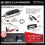 SET : MXS 5.0 J For Lambroghini (MXS 5.0 + Cig Plug + Bumper) thumbnail 1