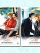 นครรักแรงปรารถนา (2 เล่มจบ)