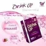 wiwa collagen drink up คอลลาเจน แก้ฝ้า (แพคเกจใหม่)