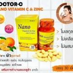 Nano Vitamin C & Zinc By Doctor-C