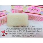 สบู่เจลลี่ หัวเชื้อผิวขาว(Pure Soap by Jellys)