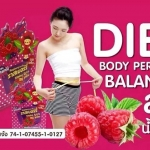 raspberry extra slim By ซาโกะ
