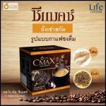 S.O.M. Cmax coffee กาแฟซีแมคซ์ ผสมถั่งเช่าและโสมสกัด