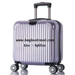กระเป๋าเดินทาง 18 นิ้ว สีม่วง