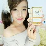 ครีมกันแดด SWP Smooth Sunscreen Cream แพ็คเก็จใหม่ (SWP Beauty House Smooth Sunscreen Cream)