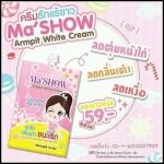 มาโชว์ ครีมทารักแร้ขาว Ma'SHOW