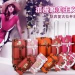 กระเป๋าเดินทางวินเทจ รุ่น spring colorful ขนาด 12 นิ้ว