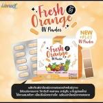 ผงส้มสดกันแดด Fresh Orange UV Powder SPF50+++