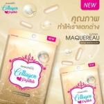 แมคครูล คอลลาเจน Maquereau Collagen Pertide โปรส่งฟรี