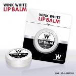 ลิปบาล์ม วิ้งค์ไวท์ WINK WHITE LIP BALM