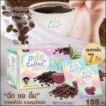 ใหม่ กาแฟโอโม่ OMO Coffee Slim X2