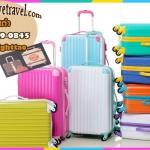 กระเป๋าเดินทางไฟเบอร์ รุ่น colorful