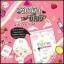 วิตามิน ชิโนบิ Vitamin SHi-No-Bi By Fern thumbnail 5