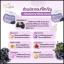 เซรั่มแบล็คเบอร์รี่ Blackberry Serum thumbnail 6