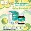 ไบโอ กลูต้า เมล่อน กลูต้าหน้าเด็ก (Bio Gluta Melon Clear Acne Oil Control 1500mg.) thumbnail 4