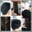 โมอิ แชมพูปิดผมขาว Mooi keratin coloring shampoo thumbnail 6