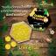 มาส์กลูกผึ้ง (B'secret Golden Honey Ball) thumbnail 2