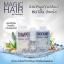 เมจิก แฮร์ (Magic Hair by FonnFonn) แก้ปัญหาผมร่วง ผมบาง thumbnail 1