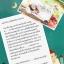 ขาย Leduma by Eve's อีฟ เลอดูมา ผลิตภัณฑ์เสริมอาหารจากน้ำมันมะพร้าว thumbnail 3