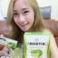 กรีนติน่า ไลม์เชค ชามะนาวลดน้ำหนัก (Greentina Lime Shake) thumbnail 6