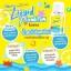 น้ำตบโมชิ สูตรใหม่ รุ่นลิมิเต็ด Liquid Plankton Essence Limited Edition thumbnail 4