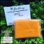 สบู่วิตซี Vit C Soap by Spelling thumbnail 6