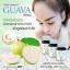 วิตามินซีฝรั่ง (Guava Hight Vitamin C 1,000 mg) thumbnail 2