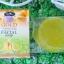 สบู่โสมมะนาวทองคำ (Gold Ginseng Lemon Facial Soap by jeezz) thumbnail 10