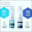 น้ำแร่ยกกระชับผิวหน้า Hive Mineral Lifting Spray โปรโมชั่น ส่งฟรี EMS thumbnail 5