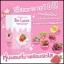 บี เคิร์ฟว น้ำชงรสสตอเบอรรี่ Be curve Strawberry Fresh Drink thumbnail 12