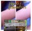 Gluta SWP & ALA SWP วิตามินเร่งขาว thumbnail 7