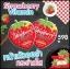 วิตามินสตอเบอรี่ หน้าใส Strawberry Vitamin thumbnail 2