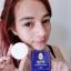 สบู่หน้าใสอียิปต์ (Egypt Anti Melasma Acne Soap By Evelyn) thumbnail 10