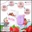 สบู่นิต้า Nita Super White Mask Soap Plus thumbnail 7