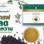 กาแฟนราห์ ลดเบาหวาน (Narah Coffee) thumbnail 4